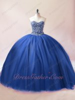 Silver Beadwork Corset Fluffy Plain Tulle Royal Quinceanera Ball Gown Latin America